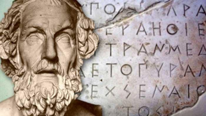Η Ελληνική Γλώσσα, ένας πλούτος απροσμέτρητος